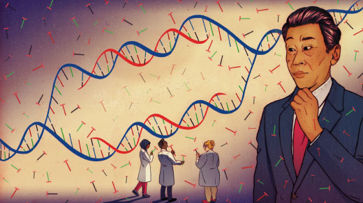 Neutral Theory Of Evolution Challenged By Evidence For DNA