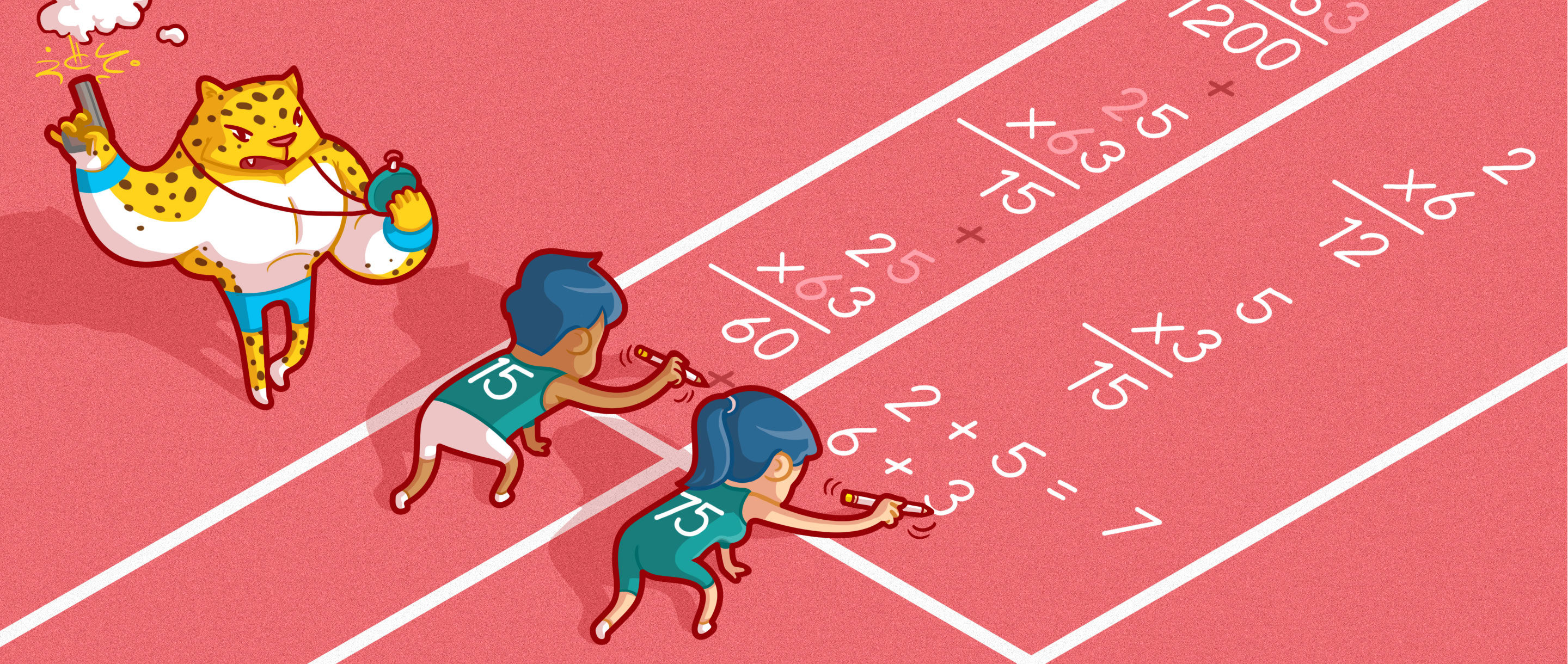 Two competitors are racing to solve the multiplication problem 25 times 63 in two separate lanes of a running track. One competitor is using the standard multiplication algorithm while the other is using Karatsuba method.
