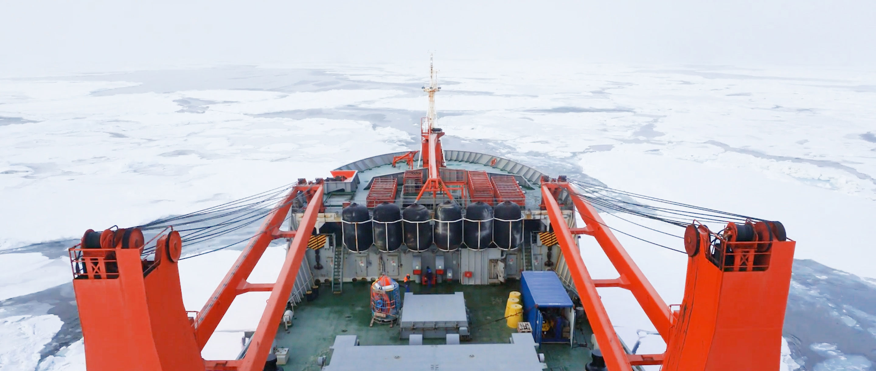 Video of an icebreaker moving through ice floes.