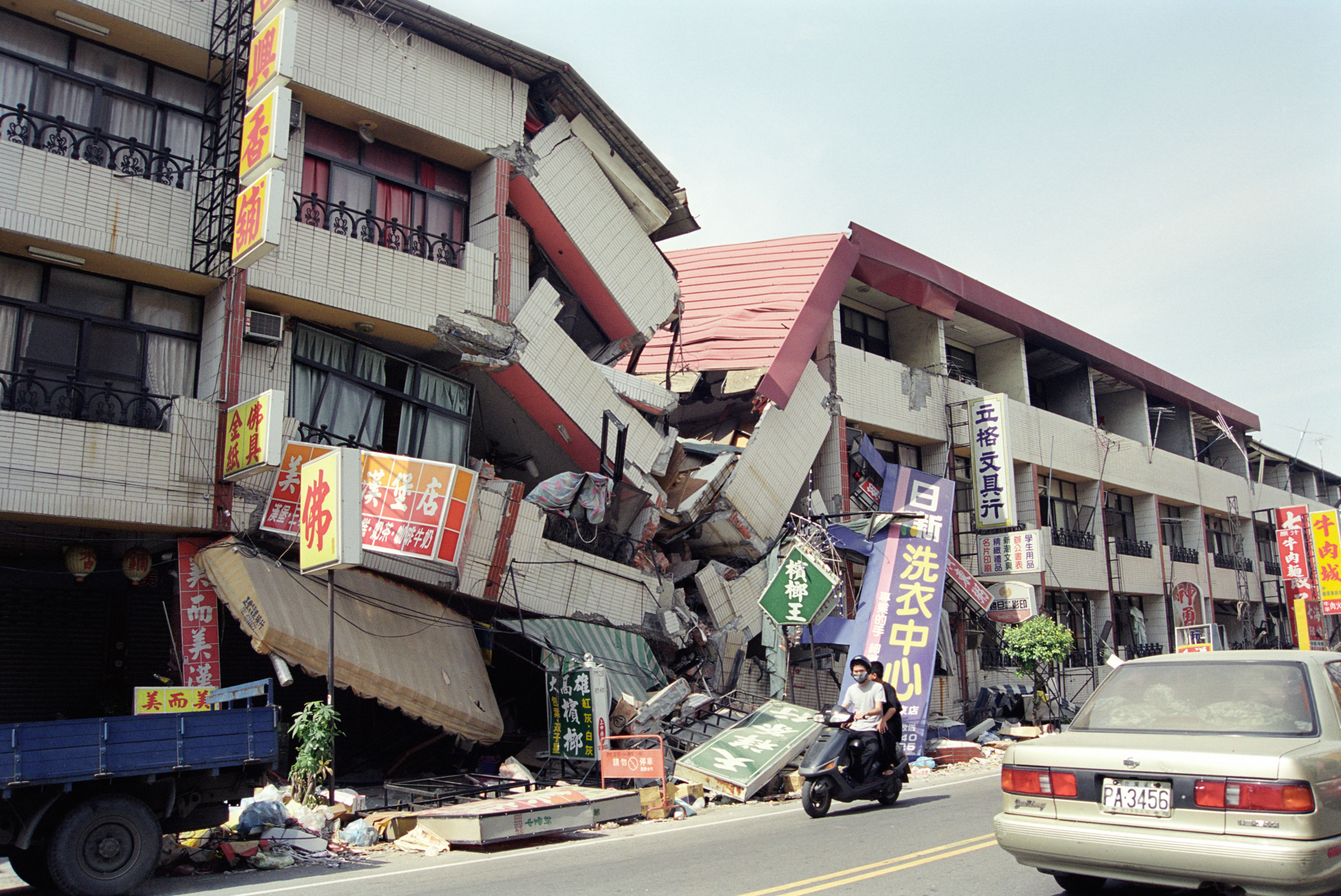 Destruction from 1999 Taiwan earthquake.